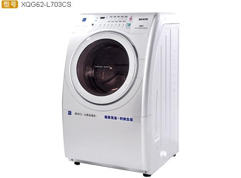 三洋滚桶洗衣机