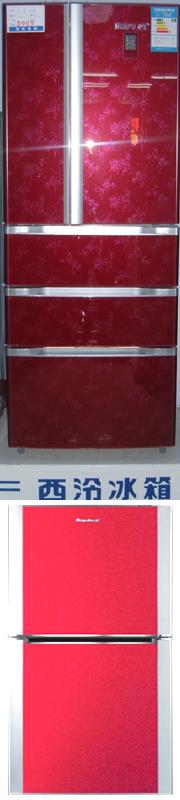 安吉尔饮水机 ·鸿智养生胆电饭煲 畅销家电厨具展示  ·新飞冰箱
