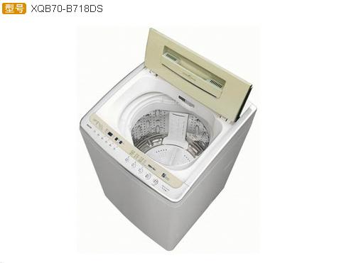 三洋波轮洗衣机
