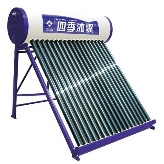 家电下乡小康型-四季沐歌-磐石四季沐歌太阳能产品