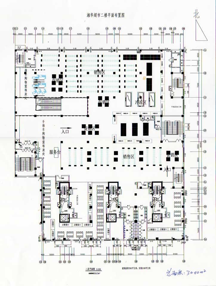 blt平面平面图_校庆设计图手绘v平面超市图片