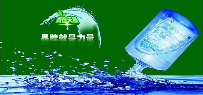 电话:15225299913 永城华洋饮品有限公司创立于2007年,经过6年的艰苦奋斗,从一个三人送水团队、面积不足40平米的家庭水站,发展壮大成为拥有两个占地160亩生产基地、研产销团队近百人、本土市场覆盖率近半的饮料领袖企业。华洋饮品愿景成长为苏鲁豫皖首屈一指的专业生产、销售纯净水的公司。企业坚持多元发展,专业服务,产业涉及饮品、酒店、地产、传媒等领域。 华洋饮品现有2个生产基地,落于风景秀丽的芒砀山二期占地百余亩的生产运营中心,坐旅游景区,拥有国内最先进的现代化纯净水,饮料生产线四条。华洋饮品明星产