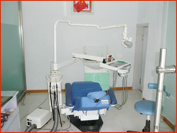 冯玉琴牙科口腔诊所ps设计如何促销字体图片